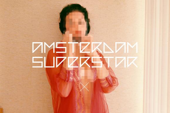 Amsterdam Superstar Font
