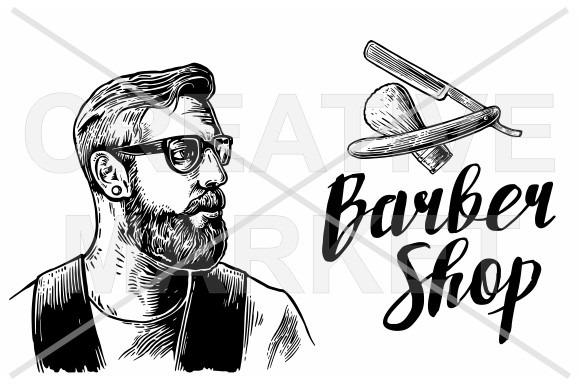 Razor Blade Drawing Tumblr