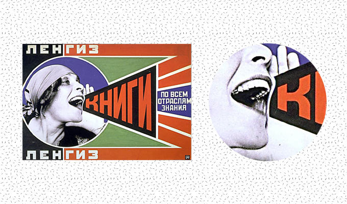 80's movie poster graphic designs
