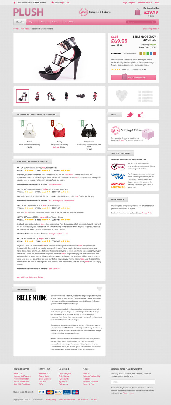 Online Store Product Layout