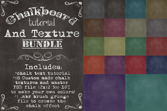 Chalkboard Tutorial Texture Bundle