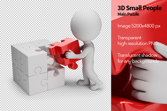 3D Small People Main Puzzle