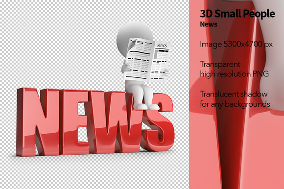 3D Small People News