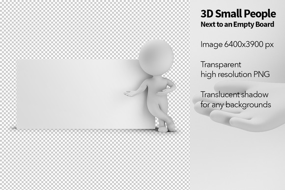3D Small People Empty Board