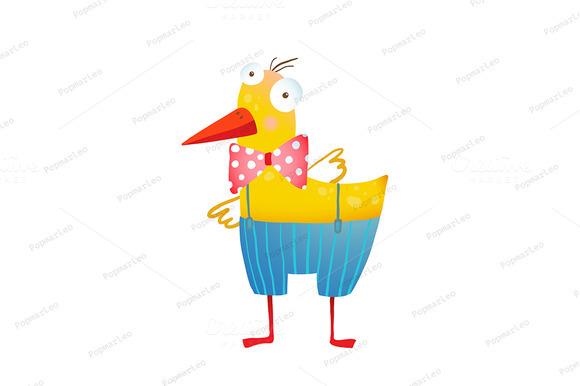 Kids Humorous Yellow Duck