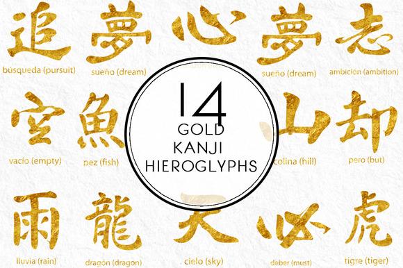CreativeMarket Gold Kanji Hieroglyphs 559750