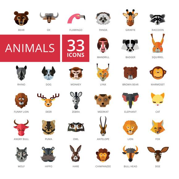 Animal Head Icons Set