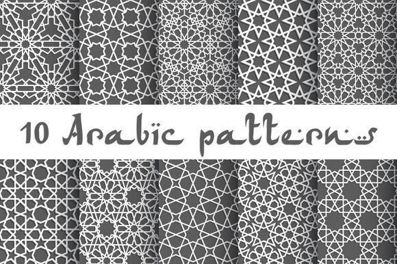 Islamic Seamless Geometric Pattern