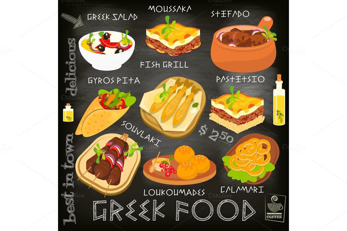 Greek food menu illustrations on creative market for About greek cuisine