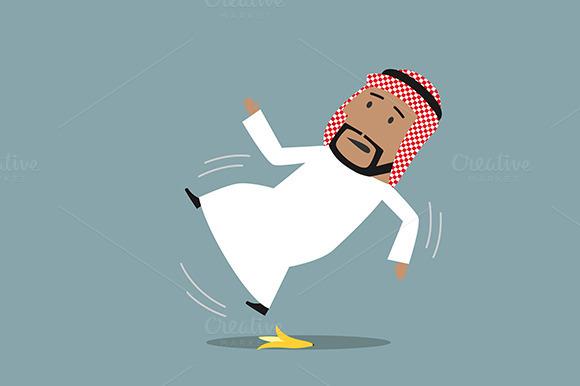 Arab Slipped On A Banana Peel