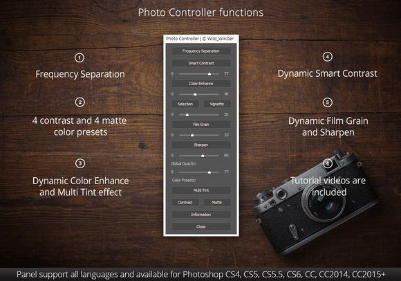 [تصویر:  photocontroller-1-3-f.jpg?1460635756]