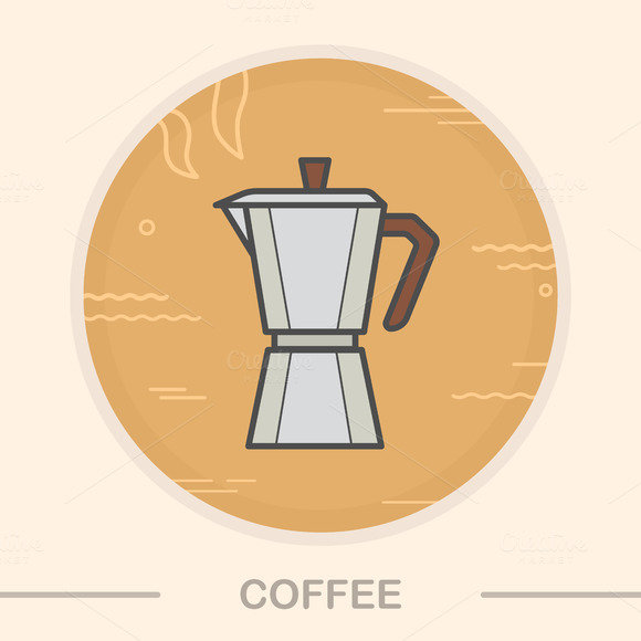 Coffee maker icon. Vector - Icons