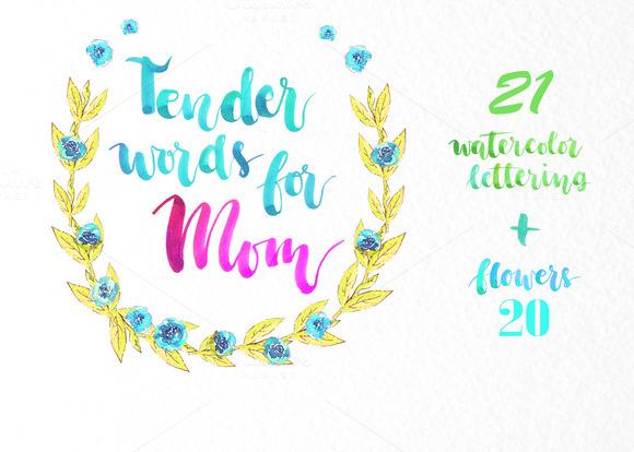 Tender words for dear Mom. Lettering - Illustrations