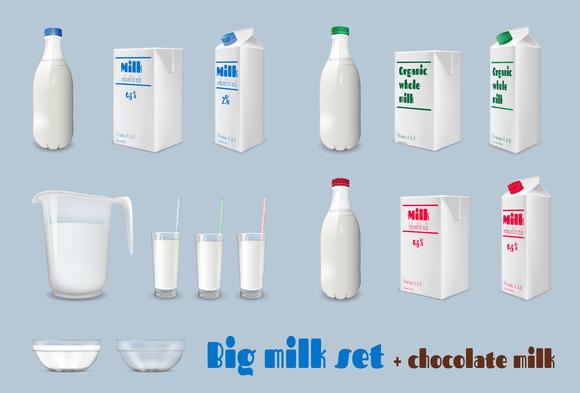 Milk packaging. Cardboard packaging - Product Mockups