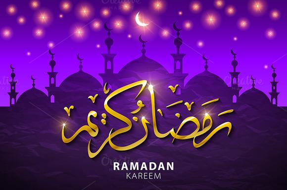 Ramadan Kareem. Vector - Graphics