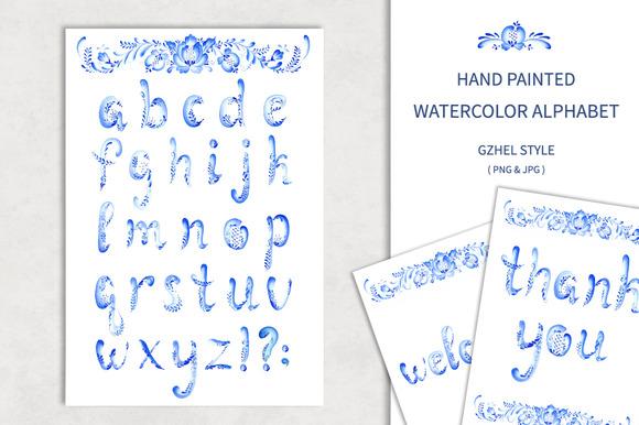 Watercolor alphabet.Gzhel style. - Objects