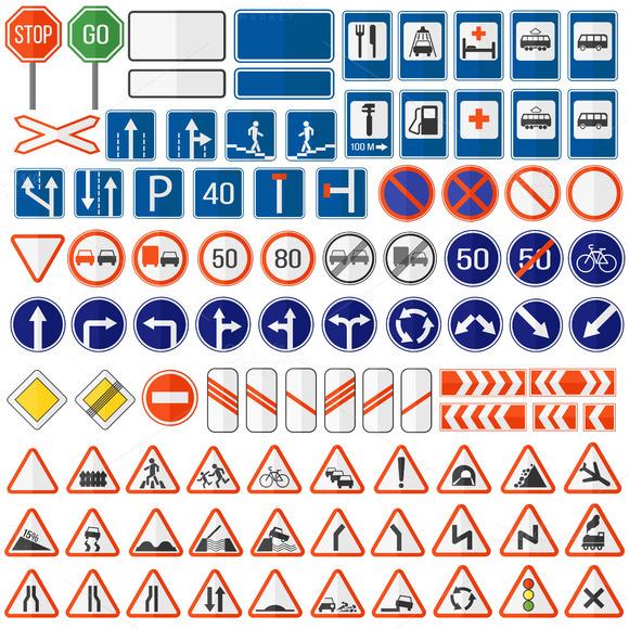 Road Sign Vector Icon
