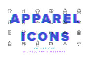 Clothes & Apparel Icons Vol-Graphicriver中文最全的素材分享平台