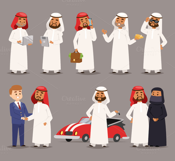 Arab Prince Man Vector