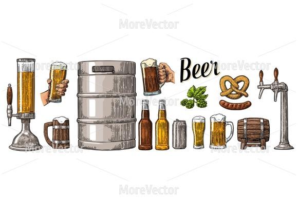 Beer Set Can Keg Sausage Pretzel