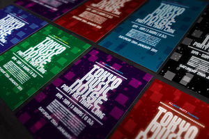 Tokyo Music Noise Party Flyer