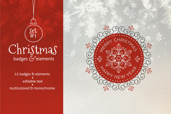 Christmas Badges. Set #1 - Graphics