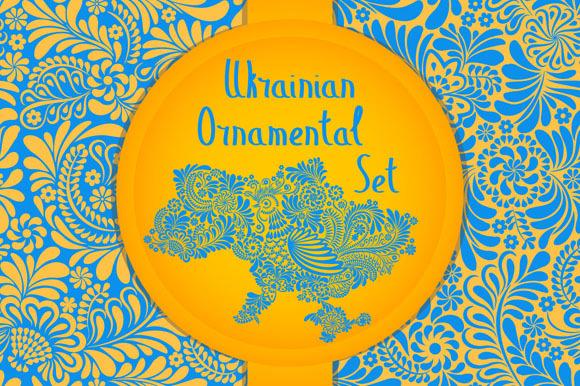 Ukrainian Ornamental Set