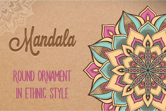 Mandala. Ornament in ethnic style - Graphics