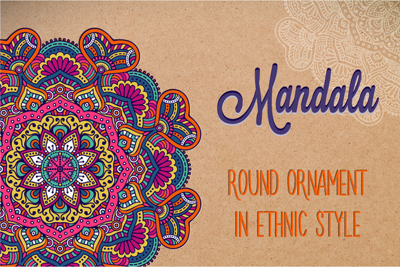 Mandala. Ornament in ethnic style - Illustrations