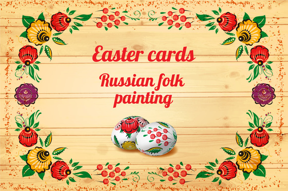 Easter cards. Russian painting. - Illustrations