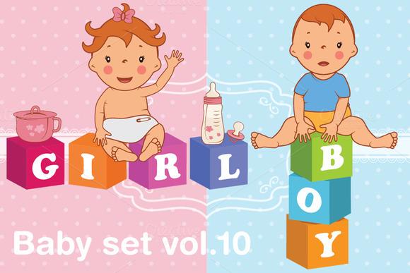 Baby set vol.10 - Illustrations