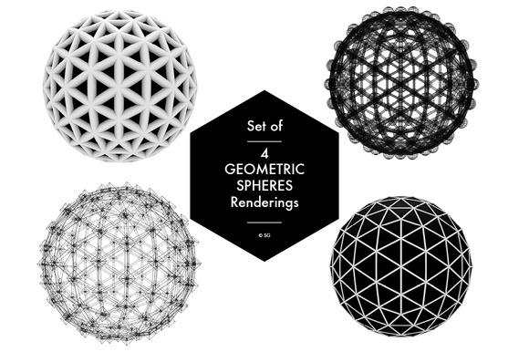 Set Of 4 Geometric Spheres