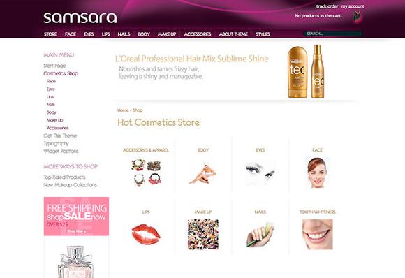 Hot Cosmetics