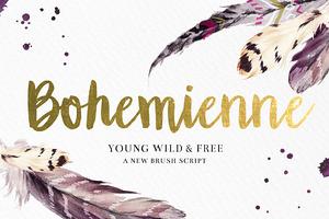 """Bohemienne"" Brush Script"