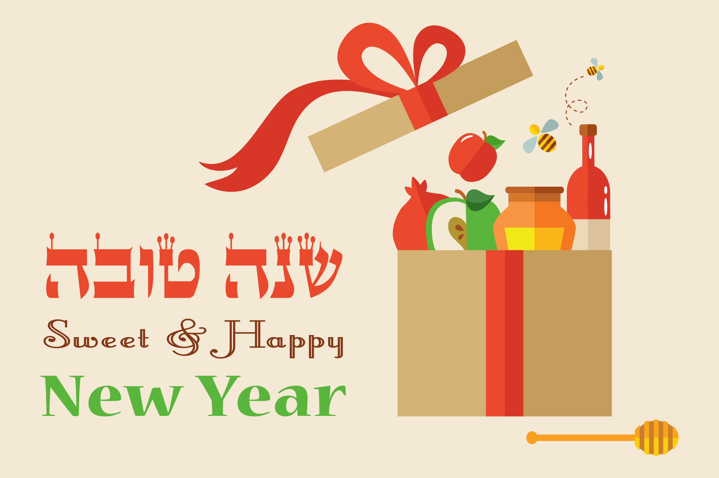 Greeting cards For Jewish New Year-2 ~ Illustrations on ...