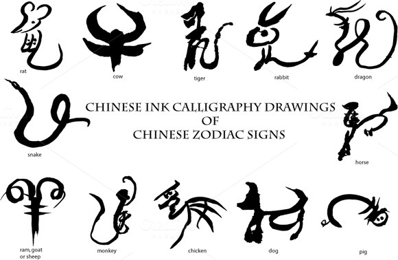 Ink Drawing Chinese Zodiac Sign ~ Illustrations on Creative Market