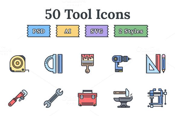 Tools Equipment Flat Landing Icons