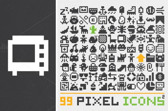 99 Pixel Art Icons