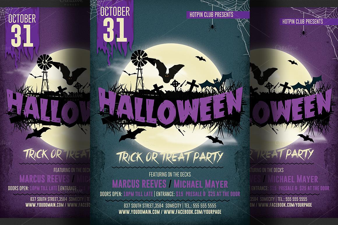 halloween party flyer 4 flyer templates on creative market. Black Bedroom Furniture Sets. Home Design Ideas