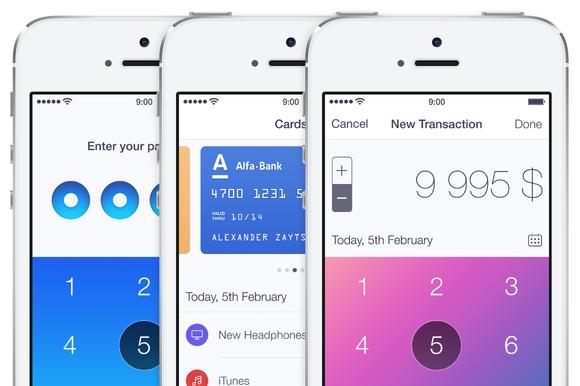Finance App for iPhone UPDATE V2.0 - Product Mockups