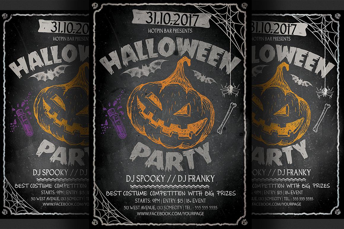 Halloween Design Inspiration - Junoteam