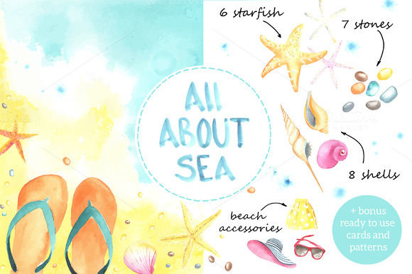 Sunny Beach. Watercolor. - Objects
