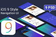 Flat iOS9 Style 9 Sidemenu -Graphicriver中文最全的素材分享平台