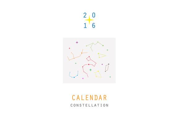 Calendar 2016. Constelattion TWO - Illustrations