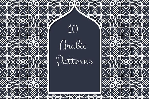 Arabic Patterns Set