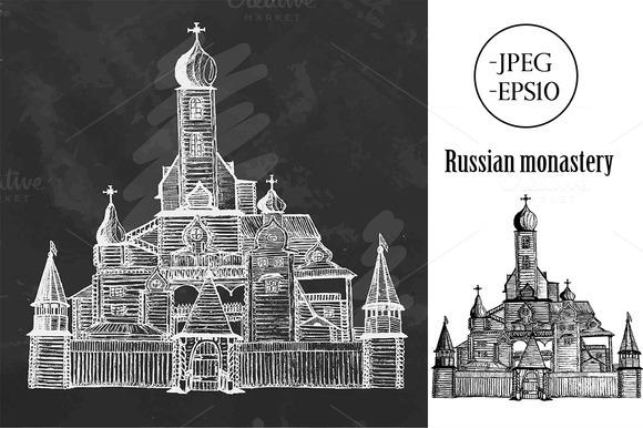 Russian monastery. Hand drawn sketch - Illustrations
