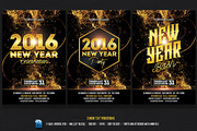 New Year Party/Bash Flyer -Graphicriver中文最全的素材分享平台