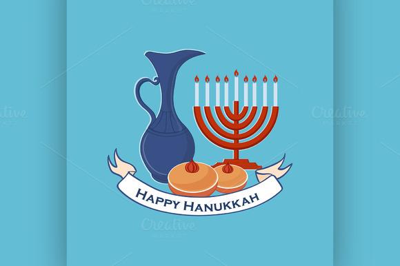Hand Sketched Happy Hanukkah