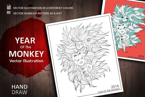 Monkey. Vector Illustration - Illustrations