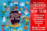 Christmas & New Year Party-Graphicriver中文最全的素材分享平台